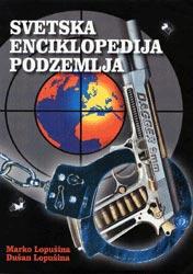 Svetska enciklopedija podzemlja