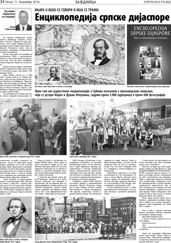 24-25. strana.qxd