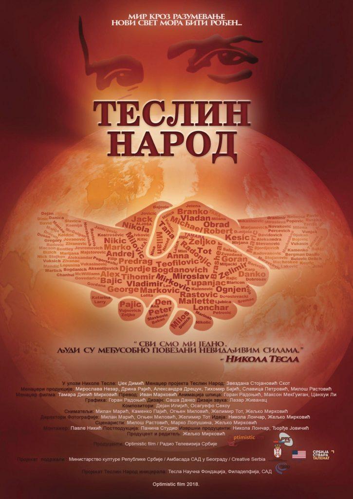 """Premijera dokumentarnog filma """"Teslin narod"""""""