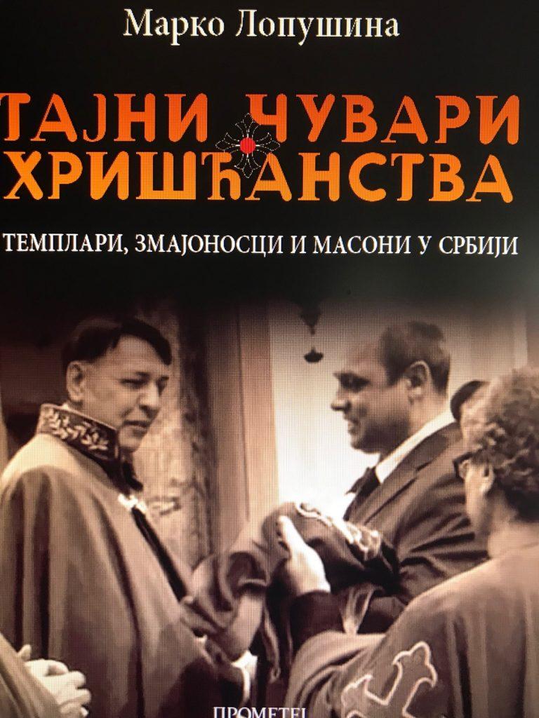 """Nova knjiga: """"Tajni čuvari hrišćanstva"""""""