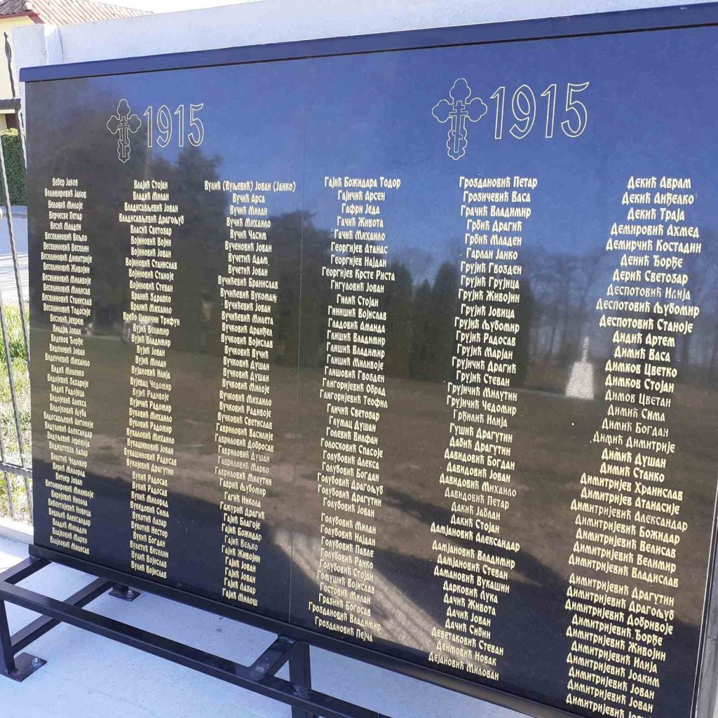 Spomen ploča sa imenima i prezimenima sahranjenih 1915. godine