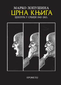 Crna knjiga – Cenzura u Srbiji 1945 – 2015.